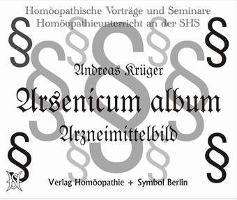 Arsenicum Album - Zwei Unterrichtstage an der Samuel-Hahnemann-Schule